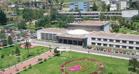 Listado de universidades públicas del Ecuador